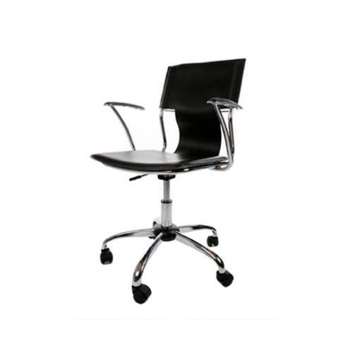 Chaise de bureau evo achat vente chaise de bureau noir cdiscount - Chaise bureau cdiscount ...