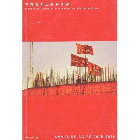 Annuaire ccifc achat vente livre ccifc chambre de for Chambre de commerce francaise en chine