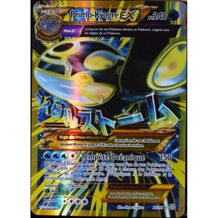 carte pok mon 96 98 primo kyogre ex 240 pv ultra rare. Black Bedroom Furniture Sets. Home Design Ideas