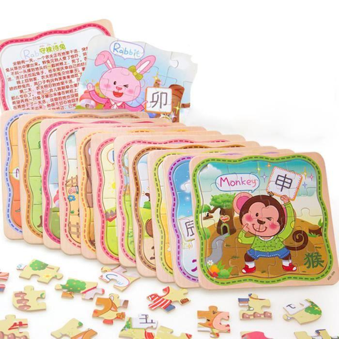 12pc puzzle en bois ducatif developmental b b jouet formation enfants achat vente puzzle. Black Bedroom Furniture Sets. Home Design Ideas