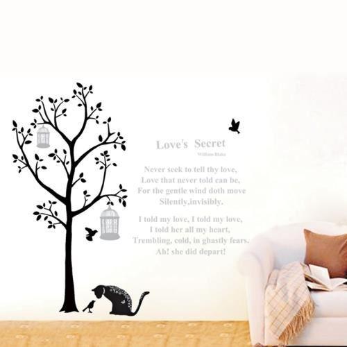 stickers muraux sticker mural pvc arbre avec chat 70 cm x 50 cm achat vente stickers. Black Bedroom Furniture Sets. Home Design Ideas