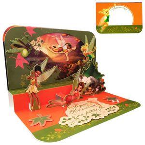 cartes d invitation anniversaire achat vente cartes d invitation anniversaire pas cher. Black Bedroom Furniture Sets. Home Design Ideas