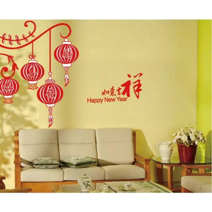 Style chinois bonne ann e lanternes rouges bonne fortune for Decoration murale annee 80