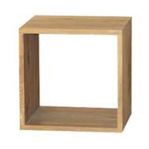 Cubes cases etag res de rangement achat vente for Table de chevet cube lumineux