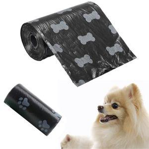 sacs a dejection pour chien achat vente sacs a dejection pour chien pas cher cdiscount. Black Bedroom Furniture Sets. Home Design Ideas