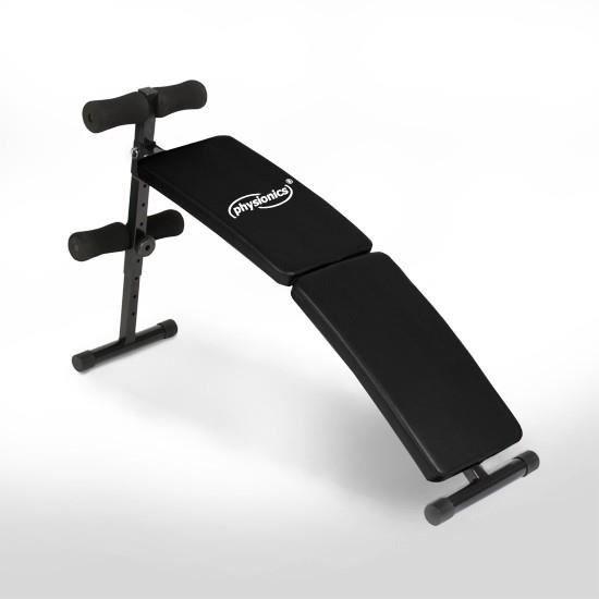 Banc de musculation pour muscles abdominaux prix pas cher soldes cdiscount - Banc abdominaux pas cher ...