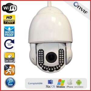 camera dome ip exterieur wifi achat vente camera dome. Black Bedroom Furniture Sets. Home Design Ideas