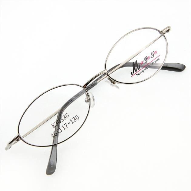 monture de lunettes de vue cercl e lk3033 argent achat vente lunettes de vue monture de. Black Bedroom Furniture Sets. Home Design Ideas