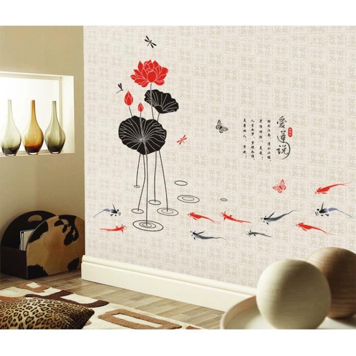 lotus fleur de lotus et carpes stickers muraux amovibles avec po me chinois d coration murale. Black Bedroom Furniture Sets. Home Design Ideas