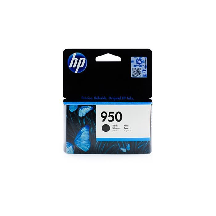 hp officejet pro 8640 e all in one original hp cn049ae 950 cartouche d 39 encre noir achat. Black Bedroom Furniture Sets. Home Design Ideas