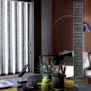 lamelles verticales grafiti gris achat vente rideau voilage lamelles verticales grafiti