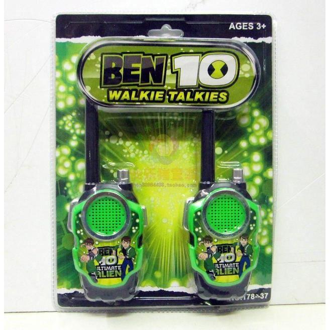 talkie walkie achat vente talkie walkie jouet cdiscount. Black Bedroom Furniture Sets. Home Design Ideas