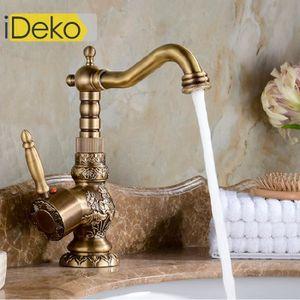 robinet laiton antique achat vente robinet laiton antique pas cher cdiscount. Black Bedroom Furniture Sets. Home Design Ideas