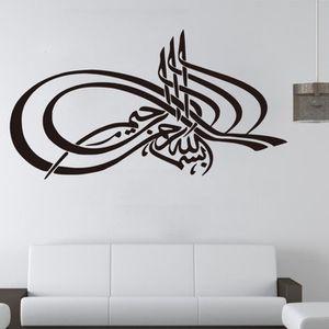 cadre islam achat vente cadre islam pas cher cdiscount. Black Bedroom Furniture Sets. Home Design Ideas