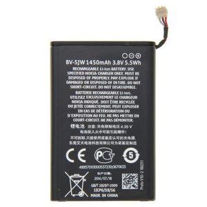 Batterie téléphone 3.8V / 1450mAh Replaceable &  Li-ion batterie  NOK