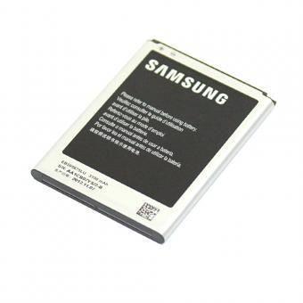 samsung eb595675lu batterie achat batterie t l phone pas cher avis et meilleur prix cdiscount. Black Bedroom Furniture Sets. Home Design Ideas