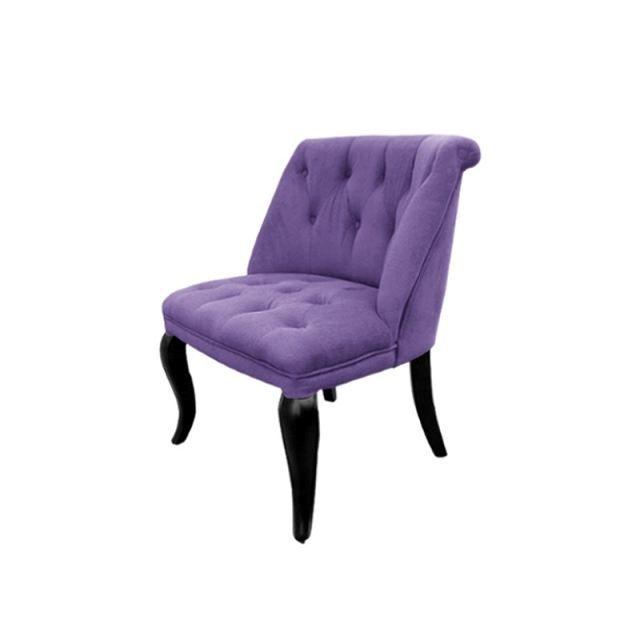 Fauteuil crapaud capitonne velours violet achat vente fauteuil velours b - Fauteuil crapaud jaune ...