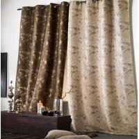 rideau fantaisie jacquard motif nuag 233 taille 14 achat vente rideau cadeaux de no 235 l
