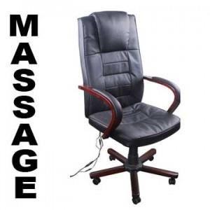 Fauteuil de bureau massant achat vente fauteuil cuir synth tique cdiscount - Fauteuil bureau massant ...
