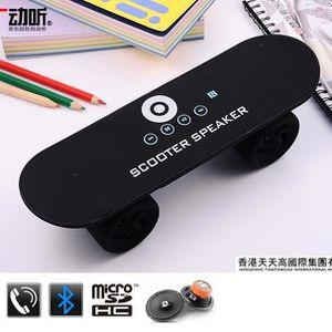 ENCEINTES BLUETOOTH ENCEINTE Sans fil Bluetooth USB Carte memoire Kit