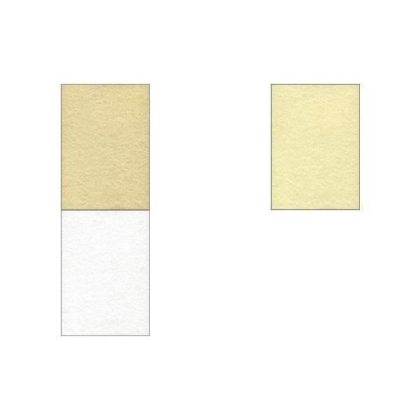 papier structur a4 200 g m2 carton prestigieu achat vente papier imprimante papier. Black Bedroom Furniture Sets. Home Design Ideas