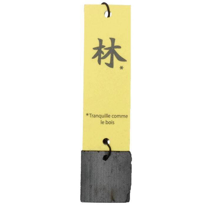 Zen natura jardin japonais achat vente d sodorisant for Achat jardin japonais