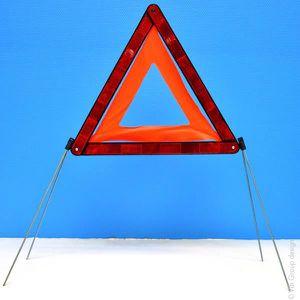triangle de signalisation achat vente triangle de. Black Bedroom Furniture Sets. Home Design Ideas