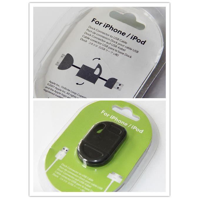 usb cable porte cle chargeur adaptateur portable pour. Black Bedroom Furniture Sets. Home Design Ideas