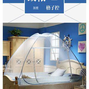 tente de lit enfant achat vente tente de lit enfant pas cher soldes cdiscount. Black Bedroom Furniture Sets. Home Design Ideas