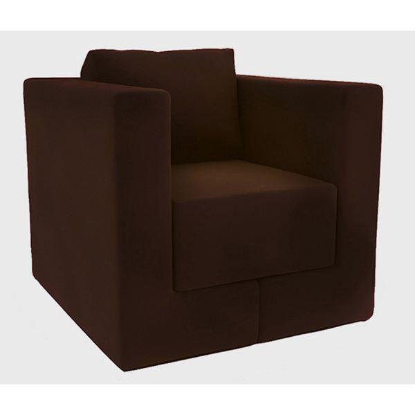 Fauteuil lit marron feydom q6 fauteuil de salon achat vente fauteuil marr - Ikea fauteuil lit 1 place ...