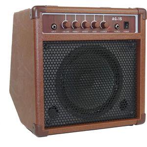 Ampli acoustique 15 watts beige et graphite