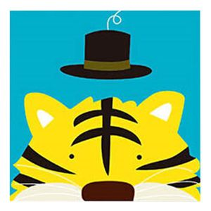 Tableaux peinture sur toile tigre achat vente tableaux for Peinture a lhuile couleur argent