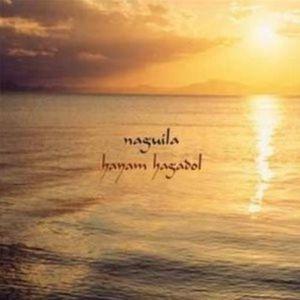 CD VARIÉTÉ INTERNAT CD Naguila Hayam Hagadol La grande mer The big sea