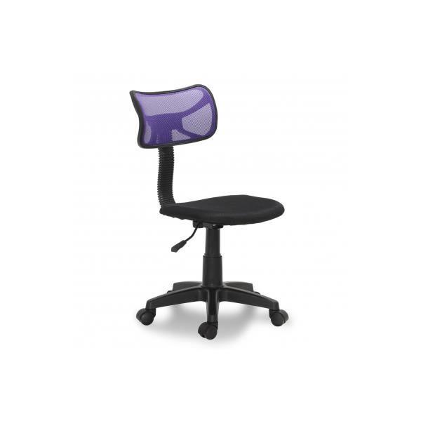 si ge de bureau violet ergonomique achat vente chaise de bureau violet. Black Bedroom Furniture Sets. Home Design Ideas
