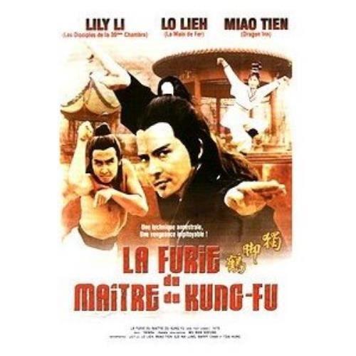 dvd action aventure guerre la furie du maitre kung fu f  auc