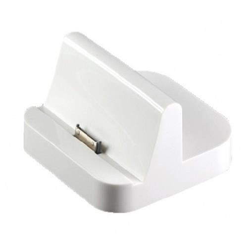 dock station de charge ipad 1 2 3 blanc achat chargeur t l phone pas cher avis et meilleur. Black Bedroom Furniture Sets. Home Design Ideas