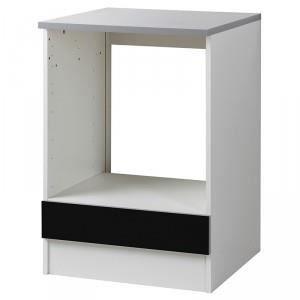 Petit meuble de rangement noir et blanc achat vente for Meuble a bas prix chateauguay