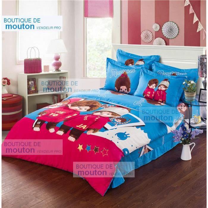 parure de lit monchhichi coton 200 230cm 4 piece mon kiki kiki fille et gar. Black Bedroom Furniture Sets. Home Design Ideas