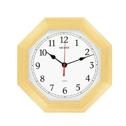 Pendule murale pin naturel octogonale achat vente horloge cdiscount - Achat pendule murale ...