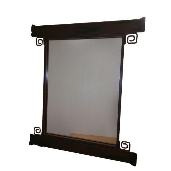 Miroir chinois achat vente miroir m tal cadeaux de for Achat de miroir