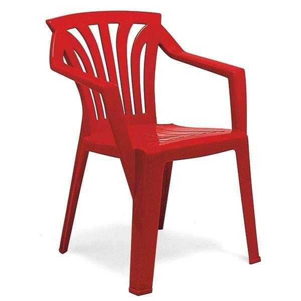 Fauteuil enfant nardi ariel rouge achat vente fauteuil jardin fauteuil - Fauteuil jardin enfant ...