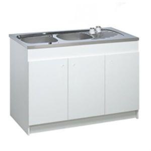 Meubles salle de bain 2 vasques en 120 achat vente for Meuble evier moderna