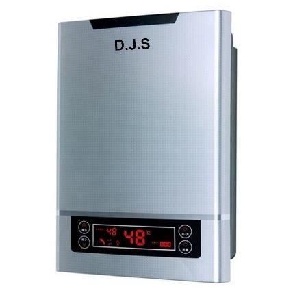 chauffe eau electrique instantane 24 kw triphase achat. Black Bedroom Furniture Sets. Home Design Ideas