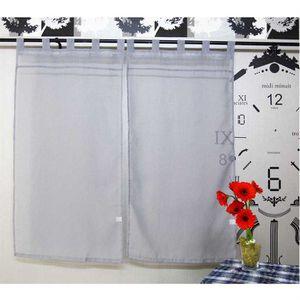paire de voilage gris achat vente rideau 100 polyester cdiscount. Black Bedroom Furniture Sets. Home Design Ideas