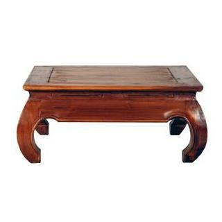 Table basse carr e opium achat vente table basse table basse carr e opium - Table basse opium carree ...