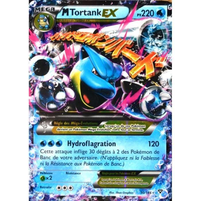 Carte pok mon 30 146 m ga tortank ex 220 pv xy achat - Pokemon tortank mega evolution ...