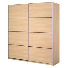 Armoire 2 portes pleines senso h tre achat vente armoire de chambre arm - Lingere 2 portes coulissantes ...