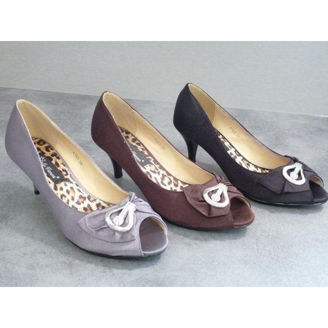 chaussure axelle soir e mariag gris achat vente chaussure axelle soir e m pas cher. Black Bedroom Furniture Sets. Home Design Ideas