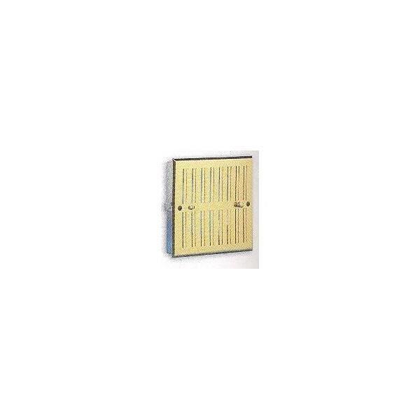 Diffuseur d 39 air chaud diametre 125 epoxy blanc achat vente a ration cdiscount - Grille motorisee autogyre ...