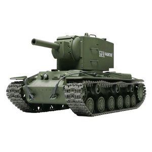 tank jouet achat vente jeux et jouets pas chers. Black Bedroom Furniture Sets. Home Design Ideas